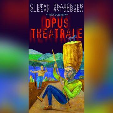 Opus Theatrale (обложка)